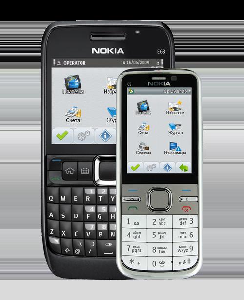M-Belarusbank для <br/><strong>Java (Symbian, Bada)</strong>