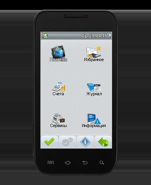 M-Belarusbank для <br/><strong>Windows Mobile</strong>